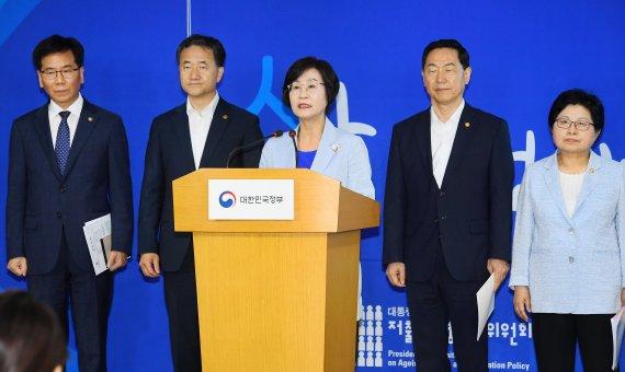 김상희 부위원장,저출산 대책 발표