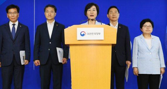저출산 대책 발표하는 김상희 부위원장