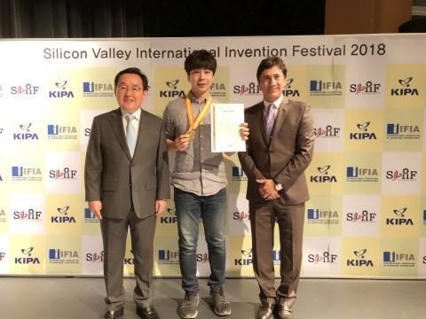 커트라, 2018 실리콘밸리 국제 발명 페스티벌 금상