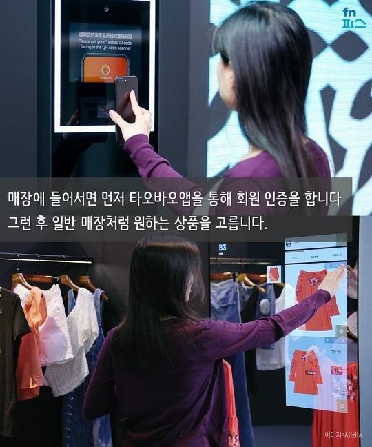 [카드뉴스] 알파고가 코디해 주는 인공지능(AI) 쇼핑몰