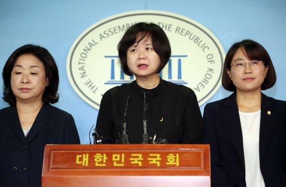 """이정미, '홍준표 자살 미화 발언'에 """"이젠 마음의 평화 얻으시길"""""""