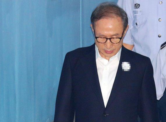 MB 1심 판결 불복 항소 결정‥'다스 주인 의혹 공방 재개'