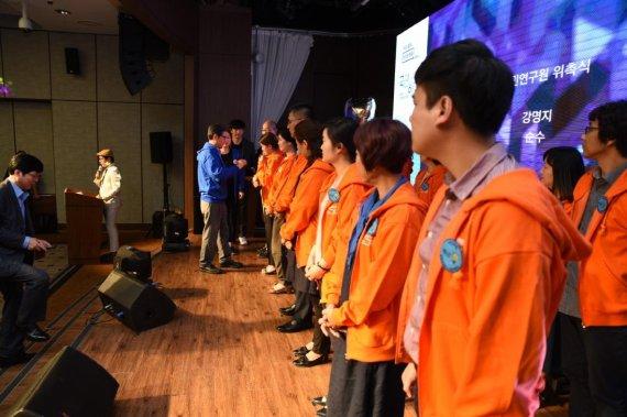 국민 참여 사회문제해결, 국민해결2018 '시작의 날' 개최