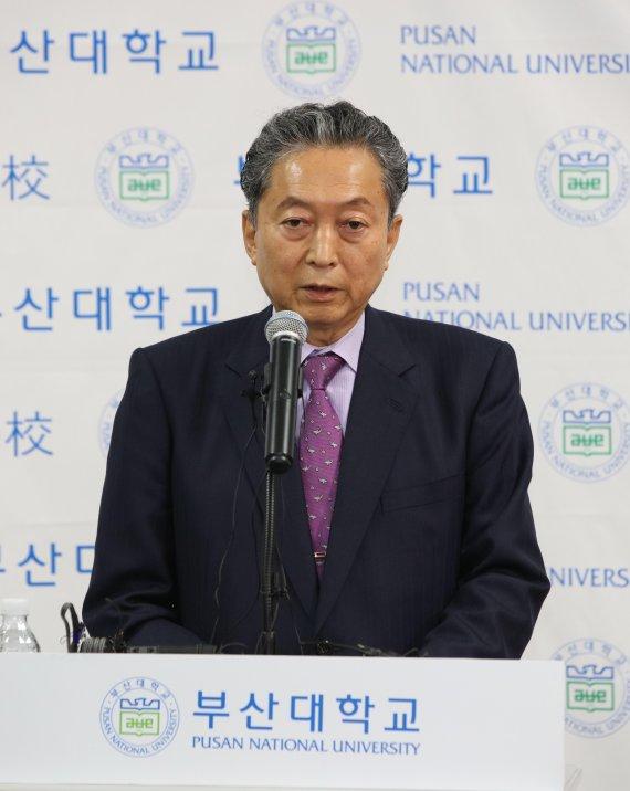 """하토야마 前총리 """"동아시아 평화 위해 힘쓸것"""""""