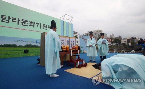 제주 대표축제 탐라문화제 개막…이북5도 공연 '문화 통일'