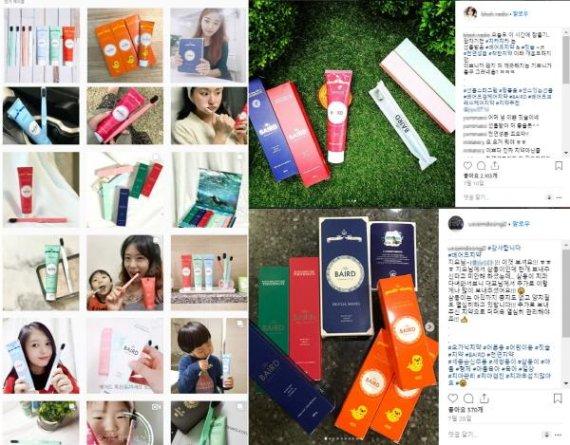 베어드 치약, 강남 신세계서 20% 할인 프로모션 '시작'