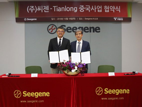 씨젠, 중국 분자진단 시장 진출 위한 사업협약 체결