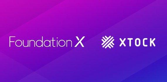엑스탁 프로젝트, 파운데이션엑스와 전략적 파트너십 체결