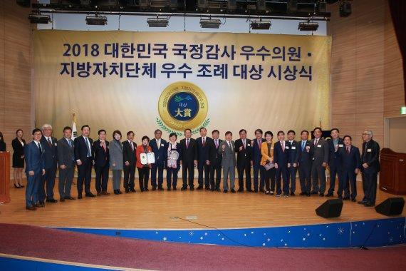 지방자치TV '2018 국정감사 여야 우수 국회의원 시상식' 성료
