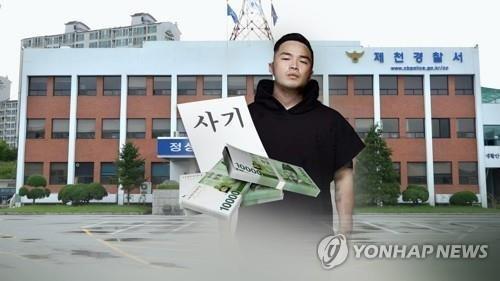 """빚투 논란? 직장인들 """"현대판 연좌제이자 마녀사냥"""""""