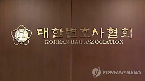 변협, '지하철 몰카 촬영' 전직 판사 변호사 등록 허가