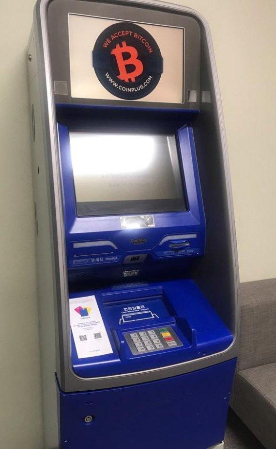 """코인플러그, '어게인 2014'…""""편의점 ATM에서 비트코인을 원화로 출금"""""""