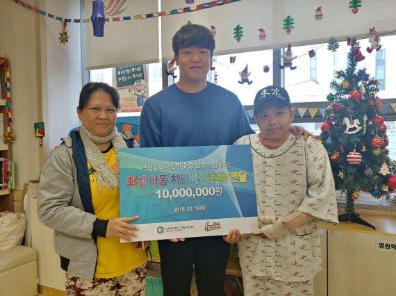 넥센 박주성, 어린시절 다녔던 병원에 첫월급 기부