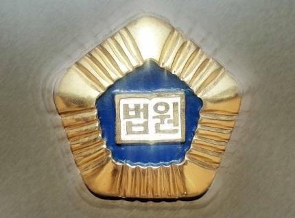 '정경심 PC은닉' 김경록 2심 간다…검찰 1심 불복 항소