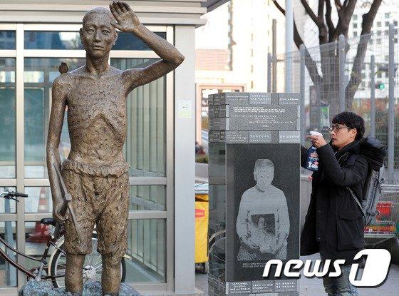 """日아사히, """"韓 징용공 중재위 응하지 않을 방침"""""""