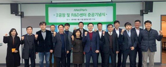 부산에 선진국급 생체재료 R&D센터