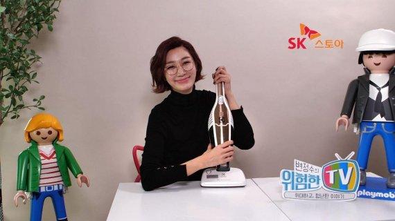 SK스토아, '변정수의 위험한 TV' 첫 방송