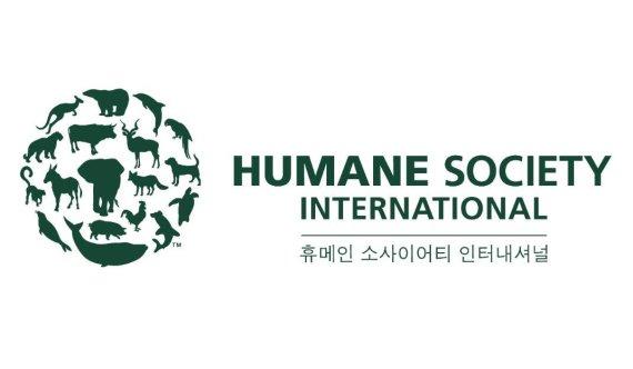 """HSI """"동물대체시험촉진위한살생물제법개정안발의환영"""""""