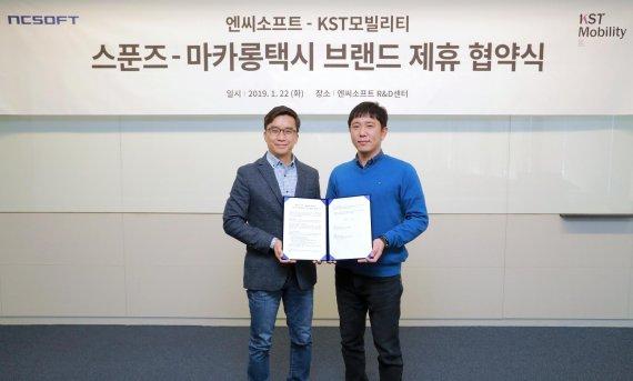 엔씨소프트 '스푼즈', 마카롱 택시와 브랜드 제휴 체결