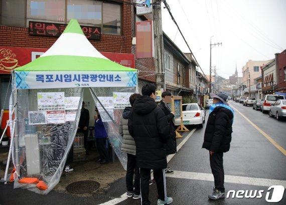"""'손혜원 효과'에 곤혹스러운 박지원.. """"목포 여론이.."""""""