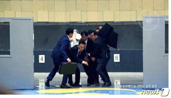 경호시범을 보고 故노무현 전 대통령이 눈물 흘린 까닭