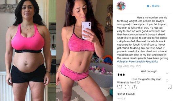 '22kg 감량' 그녀가 알려주는 다이어트 꿀팁