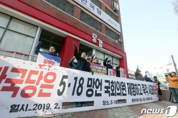 '5·18 모독' 김진태에 분노한 광주시민이 던진 파란 봉투의 정체