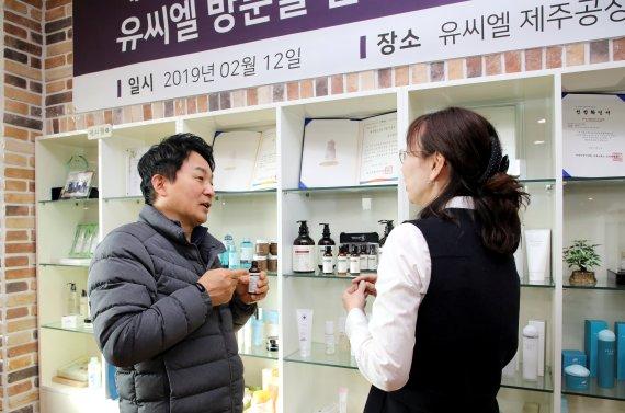[fn포토] 원희룡 지사, 경제·일자리 챙기기 현장 행보