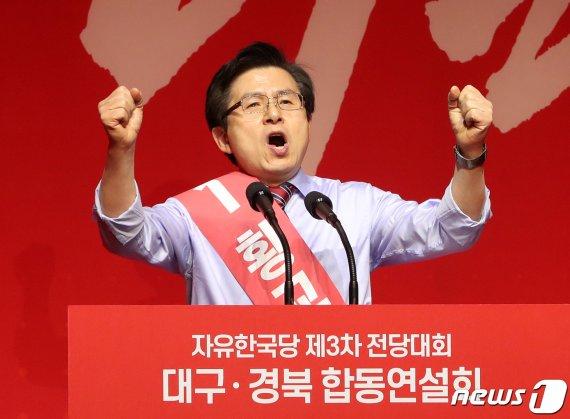 """'확장성' 약점 일축 황교안 """"여론조사 결과 보면…"""" 자신감"""