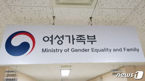 """하태경 """"진선미 장관, 여자 전두환"""" 직격탄 날린 뜻밖의 이유"""