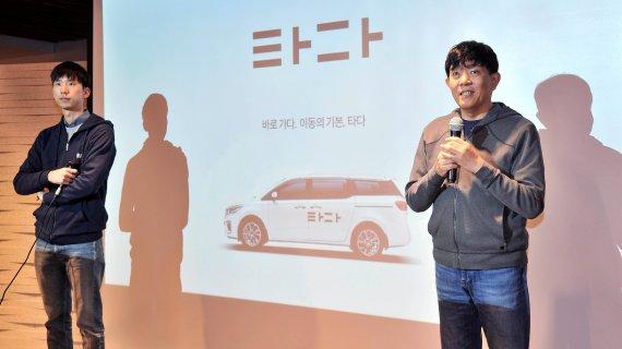 '타다' 檢 기소로 최대 위기…韓 '모빌리티 잔혹사' 언제까지