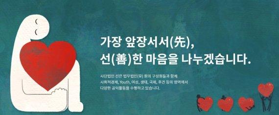 [로펌소식]선, 동물복지정책 세미나 25일 개최..정책 방향 모색