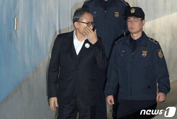 """MB 측 """"양승태·이호진과 비교하지 마""""…석방 거듭 요청"""