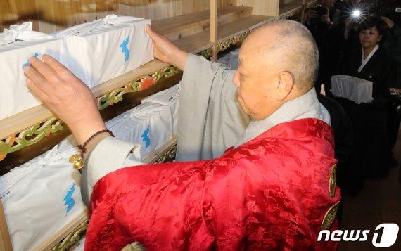 """""""죄송"""" 74년 만에 조선인과 약속 지킨 일본인"""