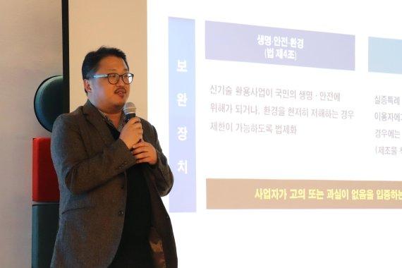 '블록체인 특구'유치 나선 제주.. 오피스·전략펀드 조성 '총력전'
