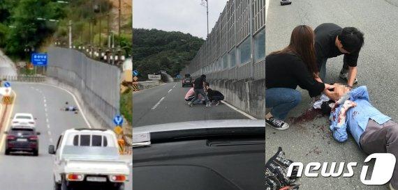 도로에 쓰러진 노인 발견한 20대女의 그다음 행동
