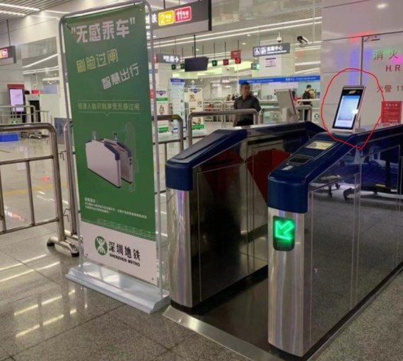 교통카드 대신 얼굴로 '삑'.. 놀라운 중국의 지하철