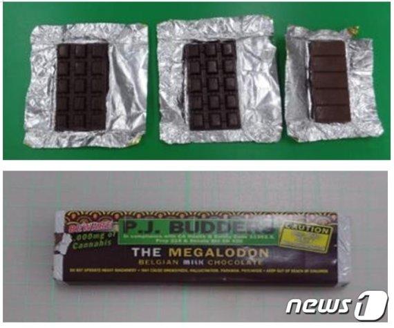 요츰 해외여행가서 모르고 사왔다가는 큰일나는 초콜릿