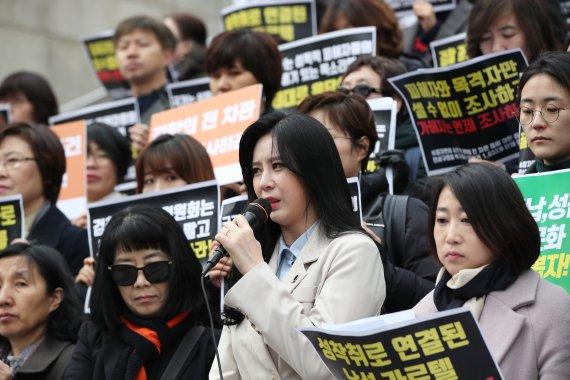 """버닝썬·故장자연·김학의 사건, """"여성 대상 범죄가 본질"""" 시위 확산"""