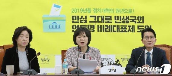 '반민특위 나라 분열' 나경원 발언에 돌직구 날린 윤소하