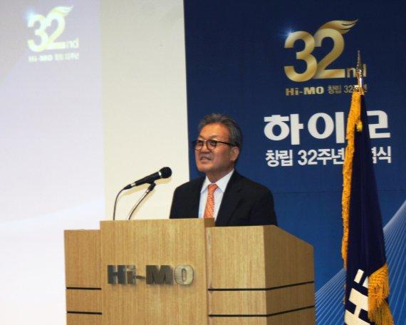"""'하이모 창립 32주년' 홍인표 회장 """"해외 시장 개척 추진"""""""