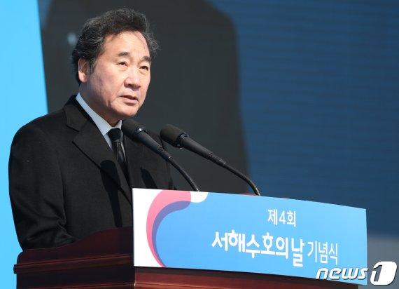 """""""55명 용사 잊지 않겠습니다""""…서해 수호의 날 기념식"""
