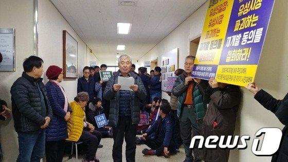"""""""3·1운동 100주년이라더니"""" 대전 유성시장 역사가 사라진다?"""