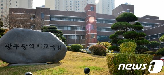 '실력 광주' 옛말? 올해 'SKY 대학' 입학률 6대 도시 최저인 까닭