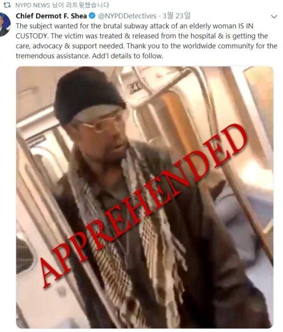 지하철에서 '묻지마 폭행' 당한 70대 노인