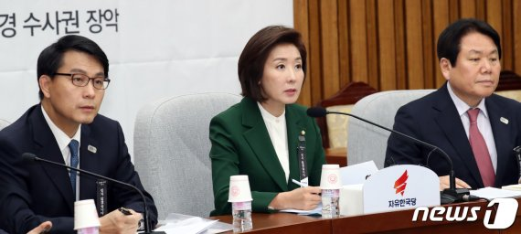 """나경원 """"文대통령, 김학의 의혹 들고나와 1타4피 노려"""""""