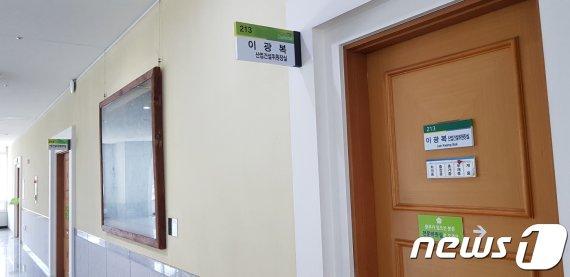 대전시의회 상임위원장 사무실 이전에 아파트 한 채 값?