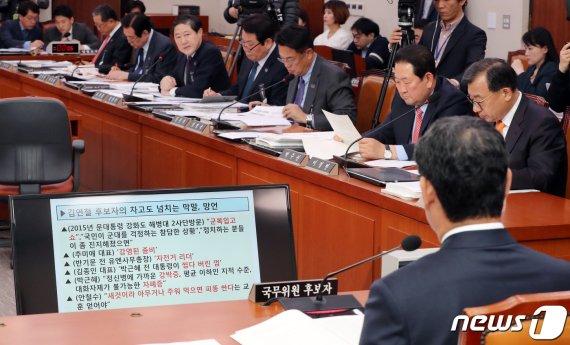 """""""남북연락사무소 1인당 전력 사용량, 남한의 100배 이상"""""""