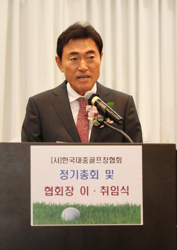 한국대중골프장협회, 신임 회장에 박예식 비콘힐스GC회장 추대