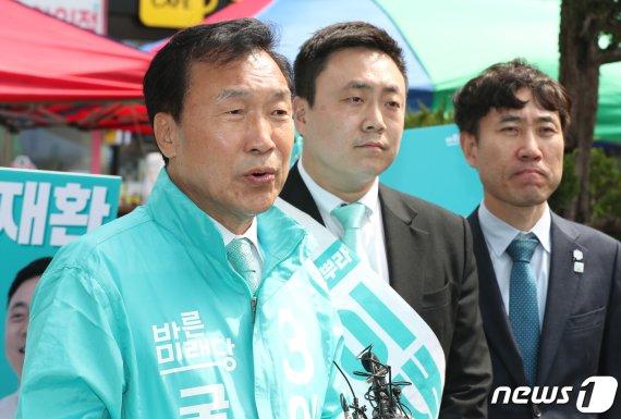 """""""손학규 찌질하다"""" 이언주 발언에 바른미래 시끌시끌"""